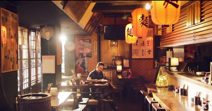 台灣。小時光麵館