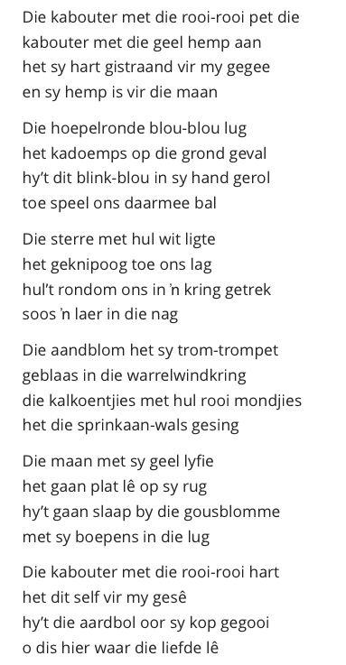 Kabouterliefde - Ingrid Jonker