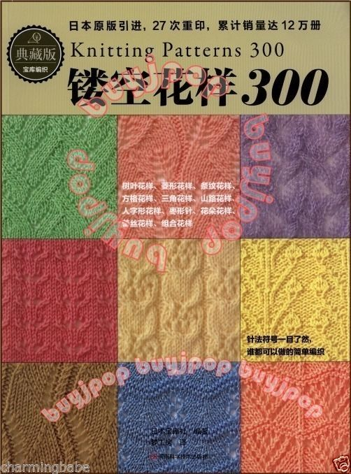 Top Knitting Pattern Books : 32 best images about Japanese knitting books on Pinterest Cable, Knit patte...