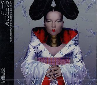For Sale - Bjork Homogenic Japan  CD album (CDLP) - See this and 250,000 other rare & vintage vinyl records, singles, LPs & CDs at http://eil.com
