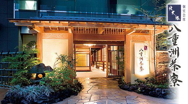 個室会席 北大路 八重洲茶寮 東京の両家顔合わせおすすめの会場を集めました!