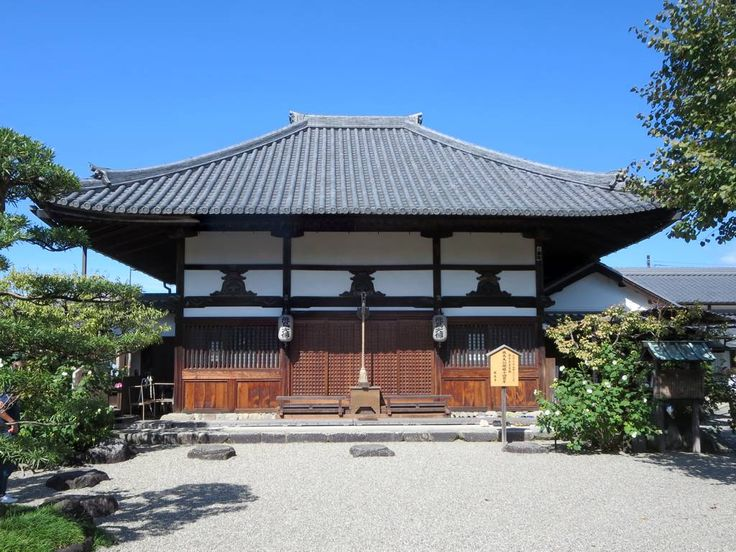 The 6th century Asuka-dera Temple at Asuka, 25 kilometers south of Nara, is the oldest Buddhist temple in Japan.