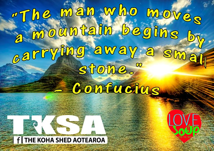 """""""The man who moves a mountain begins by carrying away a small stone."""" – Confucius"""