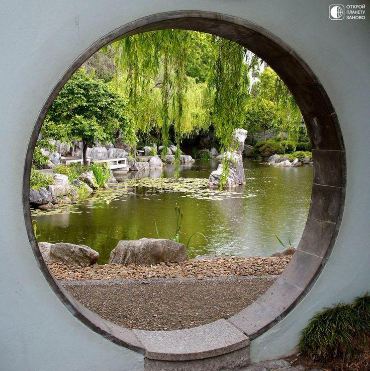 Китайский Сад Дружбы - Путешествуем вместе