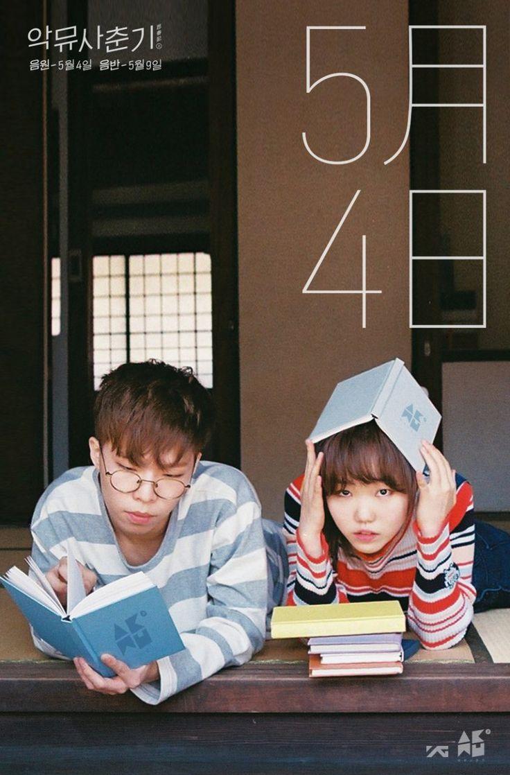 [AKMU - '사춘기 상(思春記 上)' NEW ALBUM RELEASE] originally posted by http://yg-life.com  #AKMU #악뮤 #악동뮤지션 #사춘기 #思春記
