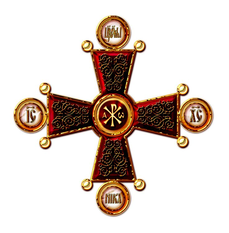 Cross with Enamel