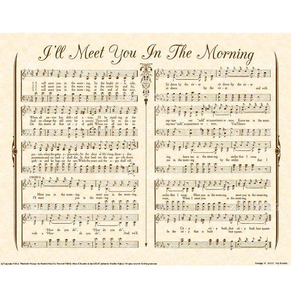 will meet you in the morning lyrics