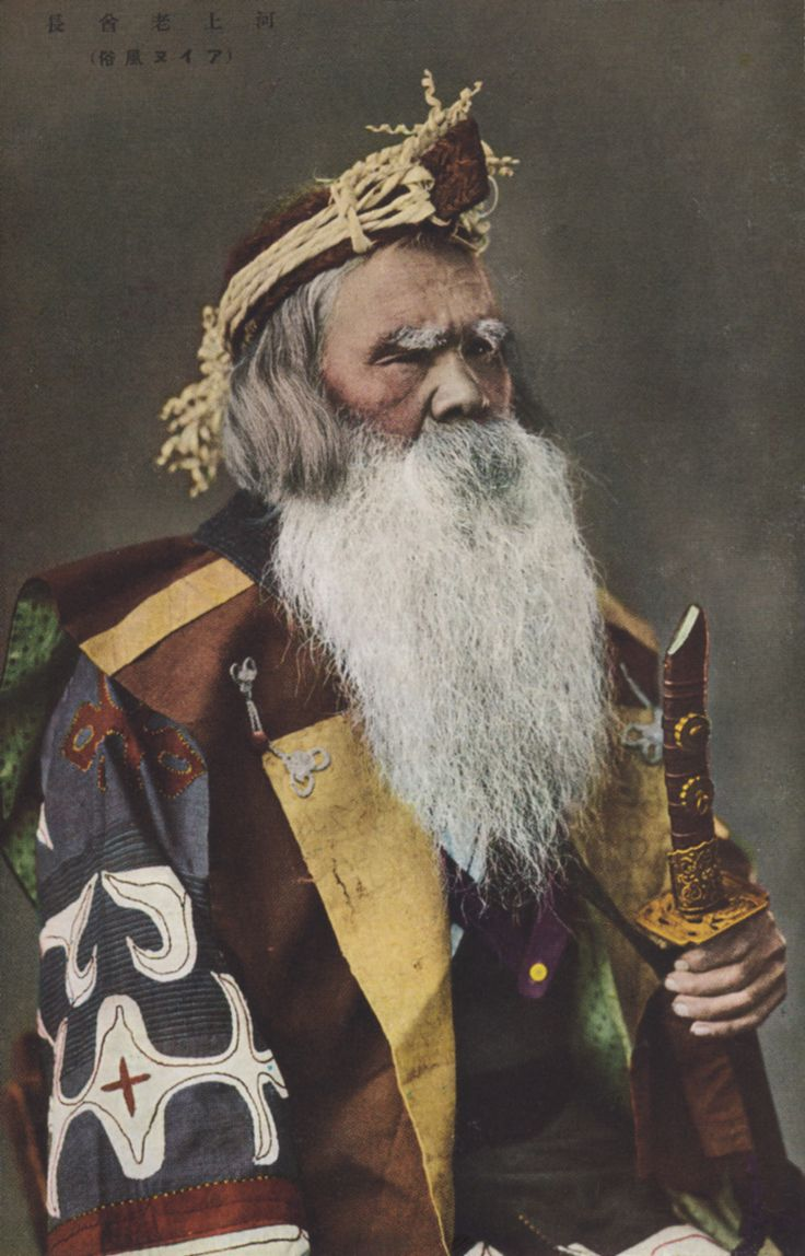 (Ainu people) Ainu man.