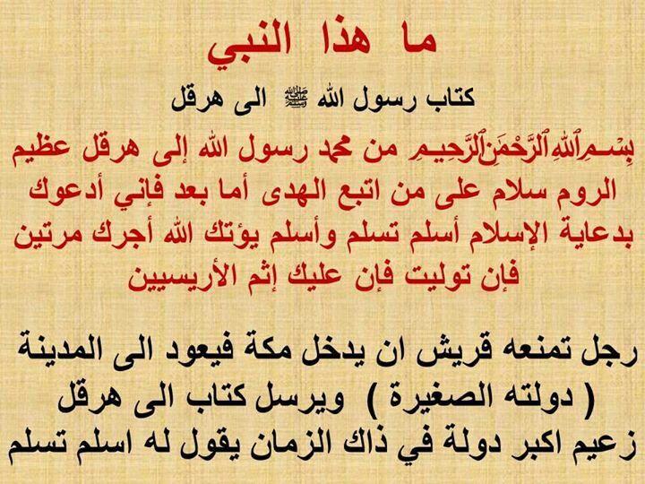 Epingle Par Raed Sur عبارات Words