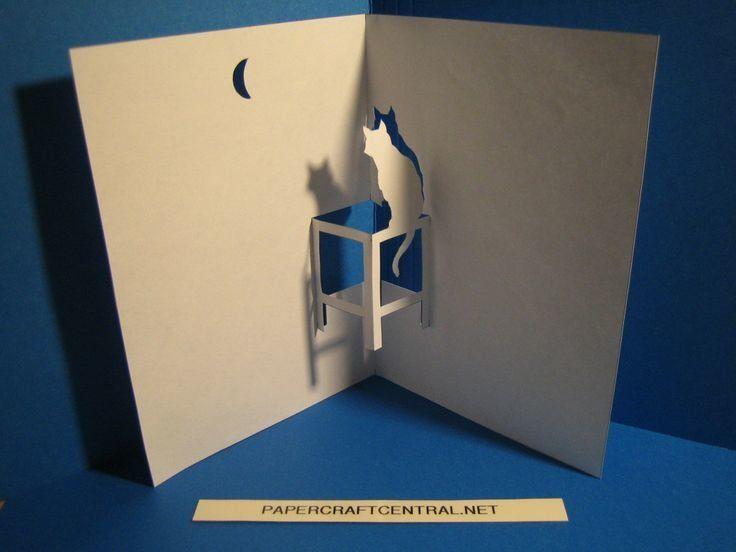 Марта, объемная открытка для мальчика из бумаги