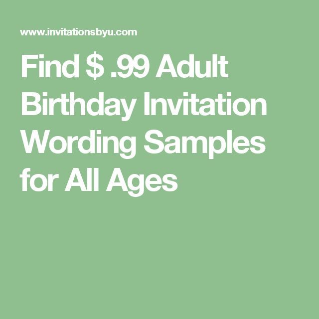 17 Best Images About Wording Samples For Invitations