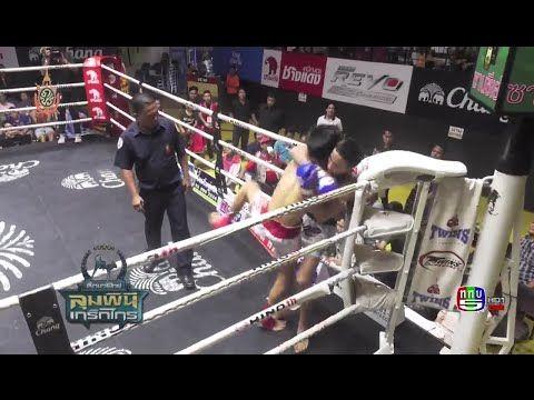 ศกมวยไทยลมพนเกรกไกร ลาสด ฉมวกเพชร Vs เพชร สงหนวอาวธ 1/3 9 กรกฎาคม 2559 Muaythai HD: ศกมวย... http://ift.tt/29yfuZg
