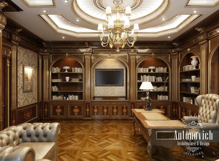 Villa Interior Design in Dubai, Arabian Ranches 2, Photo 32