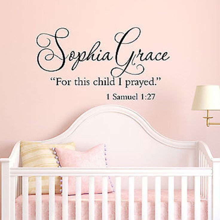 For This Child I Prayed 1 Samuel 1:27 Custom Name Quote Vinyl Wall Decal Sticker - Decor Designs Decals