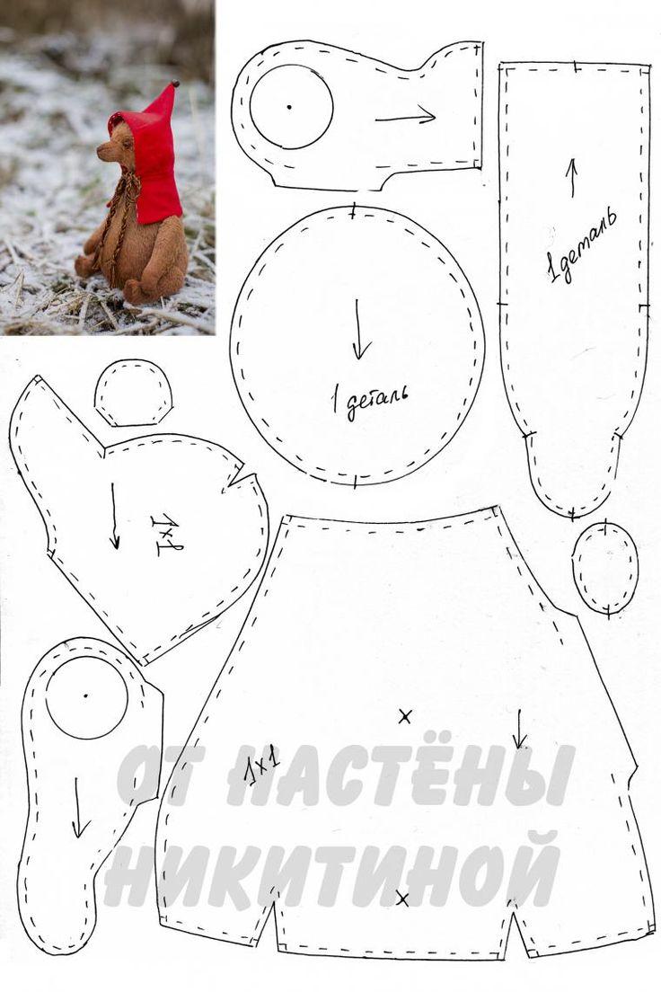 Выкройка уже с припуском, около 3мм от края)) Печать на листе А4 Больше фото мишки тут http://www.livemaster.ru/item/8388427-kukly-igrushki-po-sledam-krasnoj-shapoc…