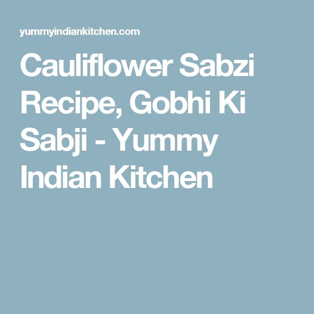 Cauliflower Sabzi Recipe, Gobhi Ki Sabji - Yummy Indian Kitchen