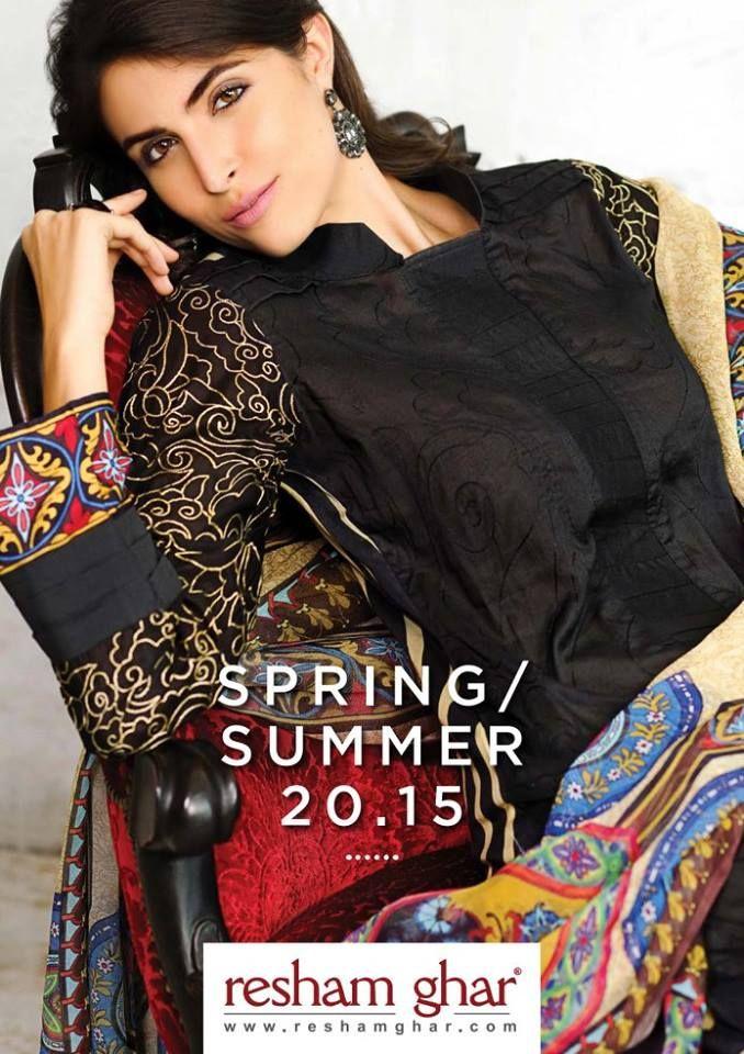 Resham Ghar SS Lawn 2015 (4)