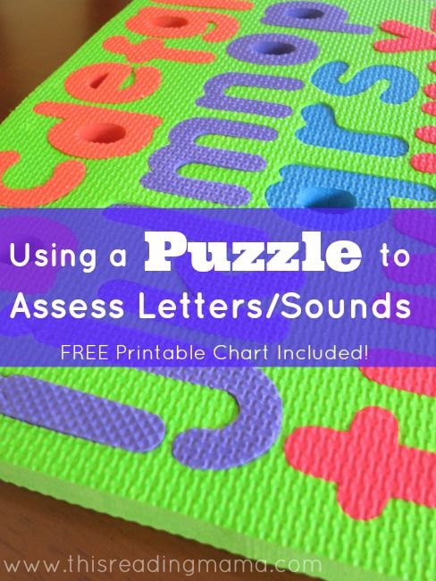 Assess Letters and Letter Sounds with a Puzzle {Free Printable Assessment Chart Included!} | This Reading Mama