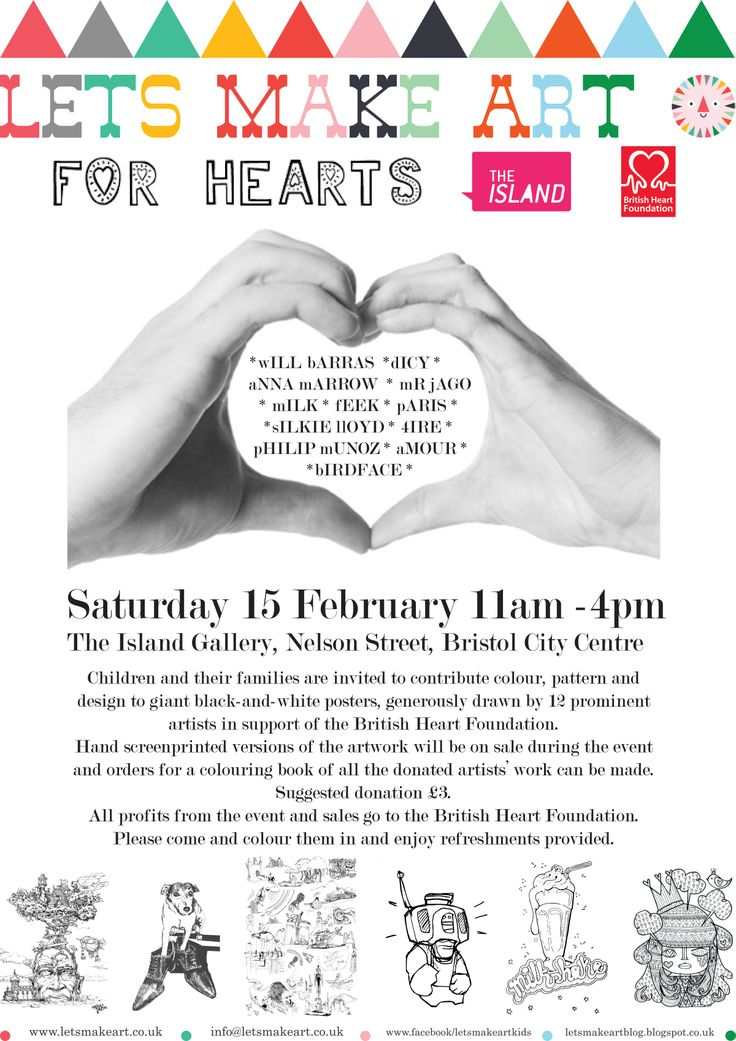 Charity event Saturday 13th February 2014