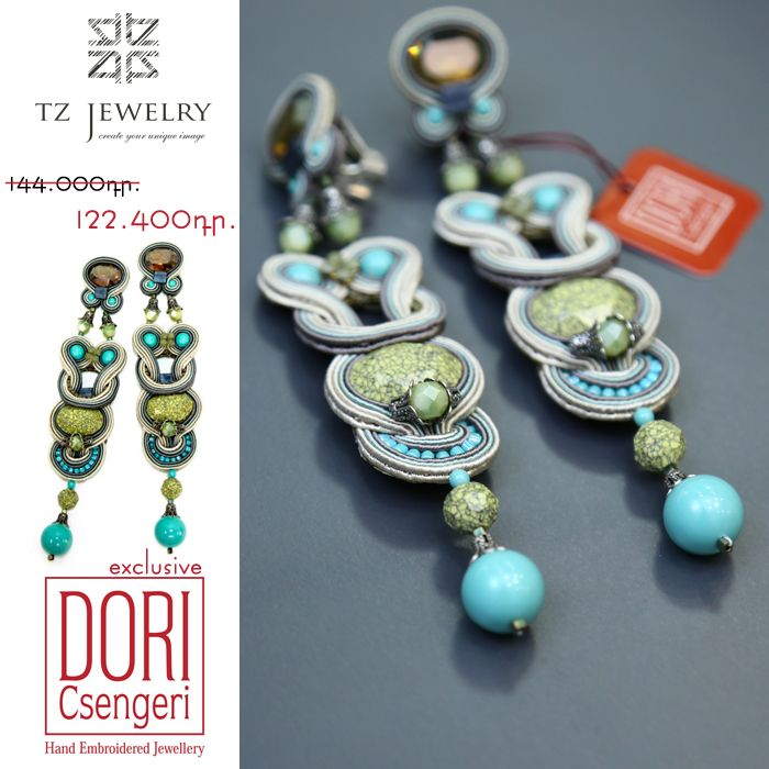 Exclusive earrings from Dori Csengeri! #DoriCsengeri #soutache #exclusive #jewelry #TZjewelry #unique #earrings