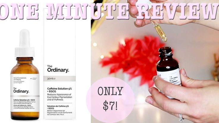ONE MINUTE REVIEW! The Ordinary Caffeine Solution 5% | Beauty Banter #beautylish #theordinary #oneminutereview