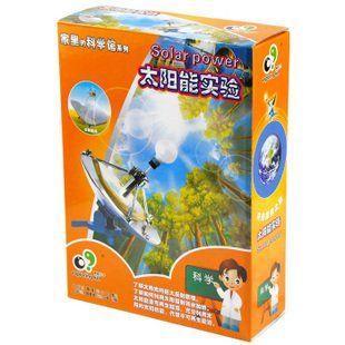 Оптовая Изучение ребенок-солнечная энергия энергия эксперимент Раннего детства обучающие игрушки Puzzle игрушка в подарок бесплатная доставка