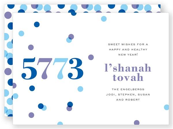 rosh hashanah word search
