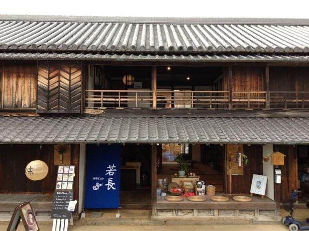 船宿カフェ若長/呉市豊町御手洗(大崎下島) 江戸時代の船宿を利用したカフェ