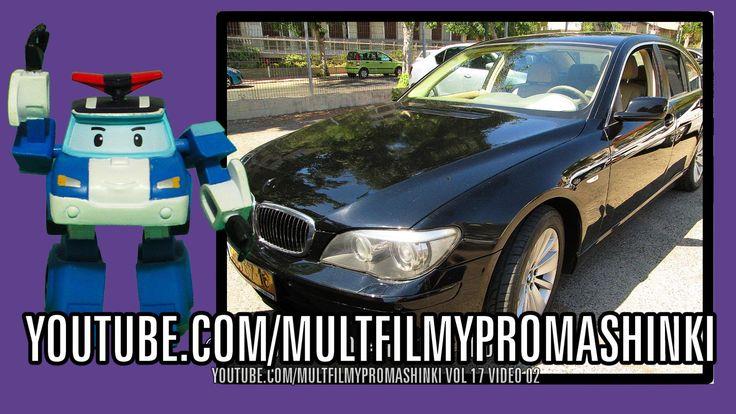 Робокар Поли Игрушки Машины. Машинки для Детей. Игрушечные Машинки BMW 750i
