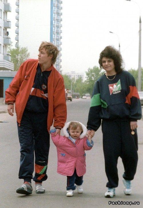Советская мода. Рожденным в 70-80-х годах посвящается / мода советских времен