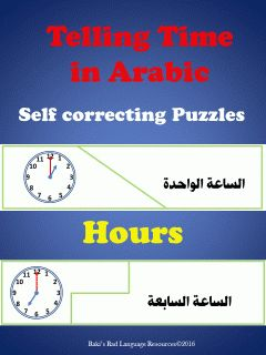 www.arabicplayground.com Telling Time Puzzles / Hours