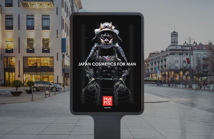 NAMI — Brand concept #FB_Agency #Poster #Design #Black #Cosmetics #Man #Japan