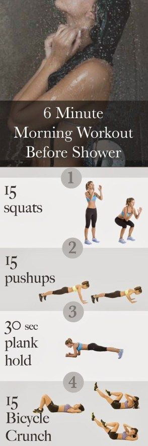 morning workout before shower wake up | morning workout | morning workout routine | morning workout motivation | morning workout quotes | morning workout quick | Morning Workout | Morning workouts | Morning Workouts |
