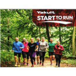 Beginnen met hardlopen? Start to Run!
