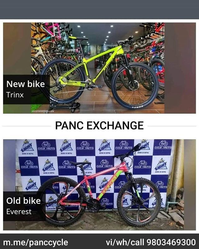 Pancbike I Exchange Offer Bring Any Old Bike Choose New Bike Add