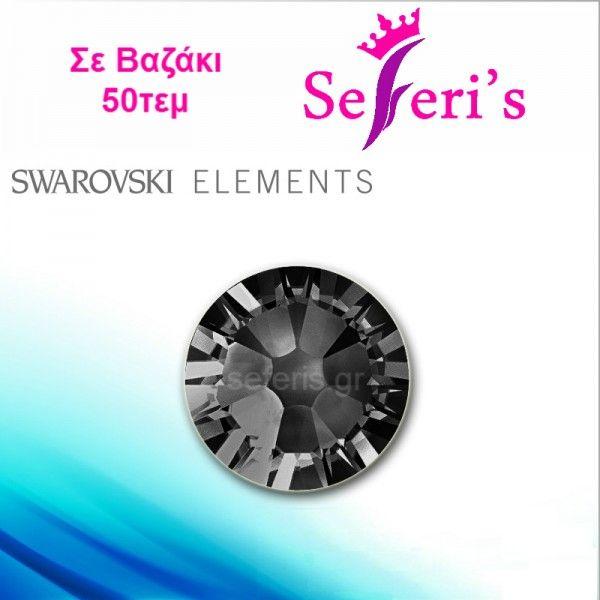 Swarovski Strass SS3,SS5,SS6,SS8 (50τεμ) No Hot Fix Crystals - Jet  Strass Swarovski για τα νύχια, διατηρούν τη λάμψη τους ακόμα και αφού περαστεί Top Coat σε μοναδικες τιμες