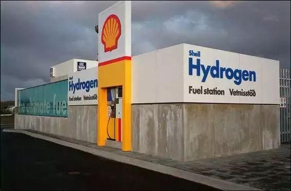 Rent a Hydrogen Car