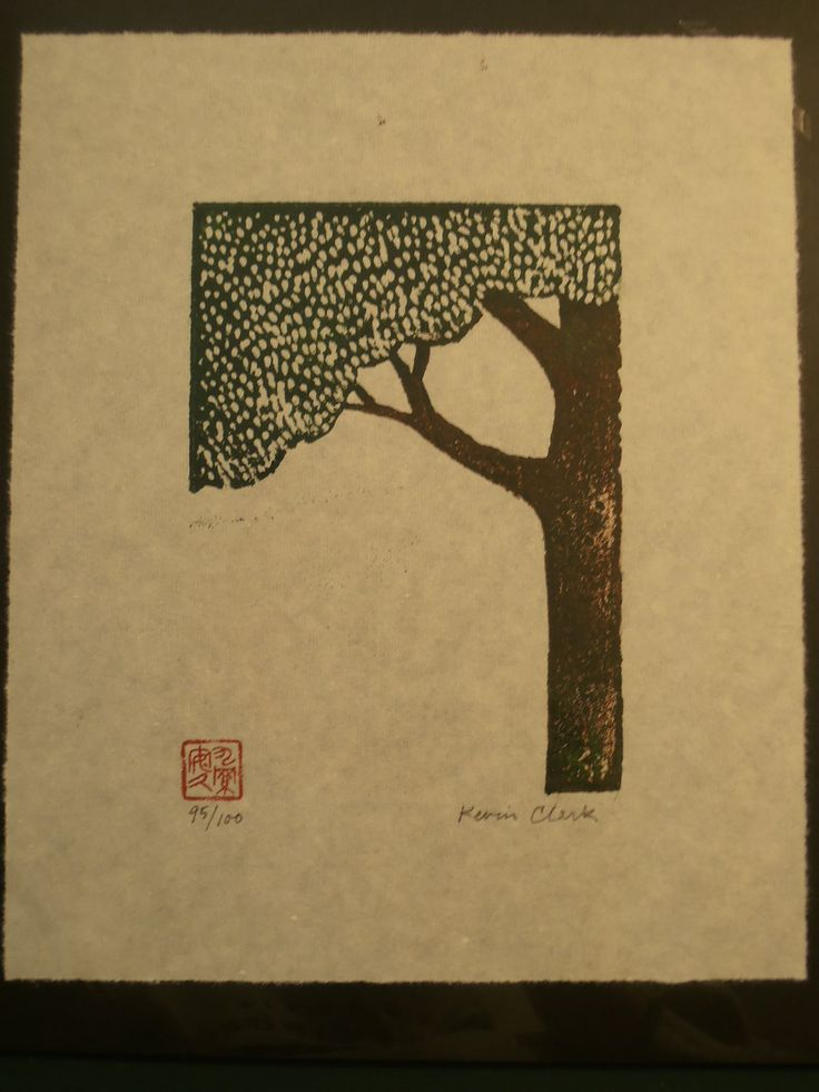 21 Best Images About Tree Woodcuts On Pinterest