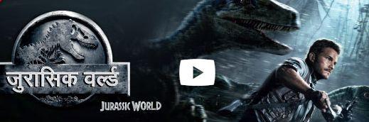 Download Jurassic World (2015) Hindi Dubbed Dual Audio Full Movie 400MB