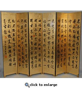 oriental folding screen dividers chinese 6panel folding room divider screen