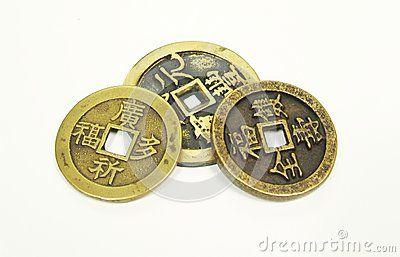 Παλαιά νομίσματα της Κίνας