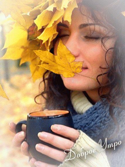 ❤️ Mmm.... COFFEE TIME!!!....CUP OF LOVE!!!!!♥️☕️