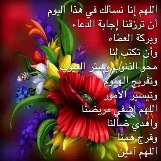 Pin By Tipoussa On Lieux A Visiter Islamic Phrases Islam Pandora Screenshot