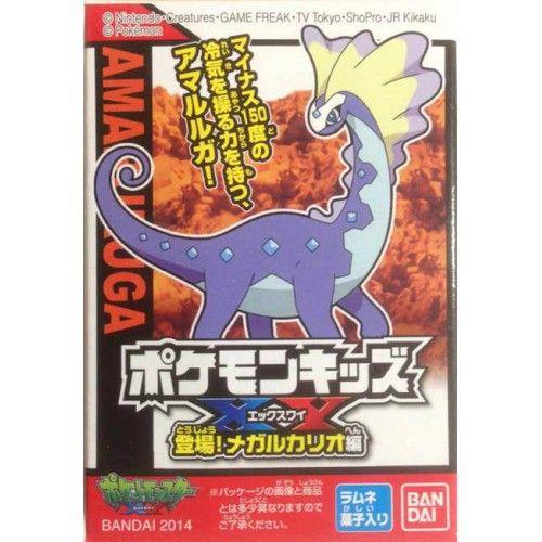 Pokemon 2014 Bandai Pokemon Kids X Y Mega Lucario Series Aurorus Figure