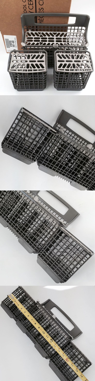 Major Appliances: W10807920 Genuine Oem Whirlpool Kenmore Dishwasher Silverware Basket 8562086 BUY IT NOW ONLY: $33.5