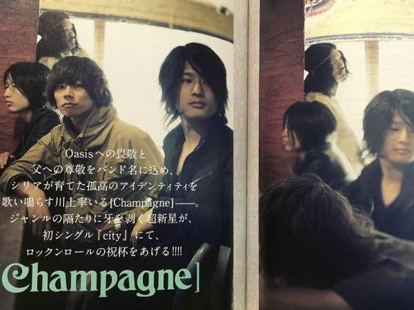[Champagne]2010/6「MUSICA」2010年7月号 vol.39