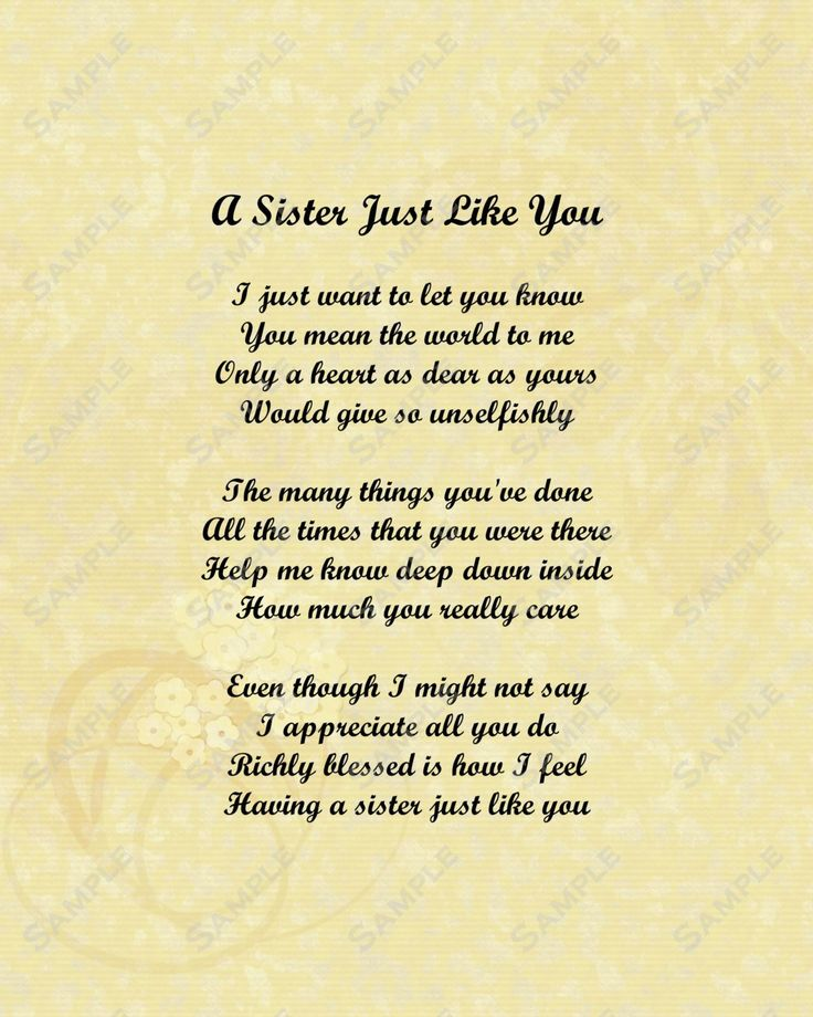 Sisters Poems That Comes From The Heart I Love My Sister