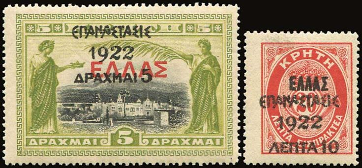 "WEB Auction 52 LIVE BIDS! 20-Mar-2018 18:00 Lot 00305 | ** 1923 ""ΕΠΑΝΑΣΤΑΣΙΣ 1922"" overprint, 9 complete sets of 59 values, u/m. VF. (Hellas 398/455)."