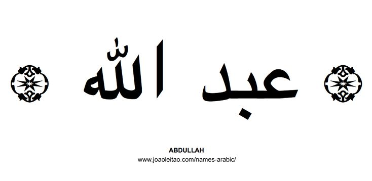 Nora Meaning In Arabic