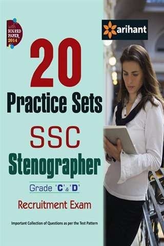 20 Practice Sets - SSC Stenographer (Grade C&D) Recruitment Exam By Arihant Publications. @mybookistaan.com